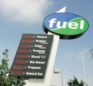 20100525_fuelmarquee